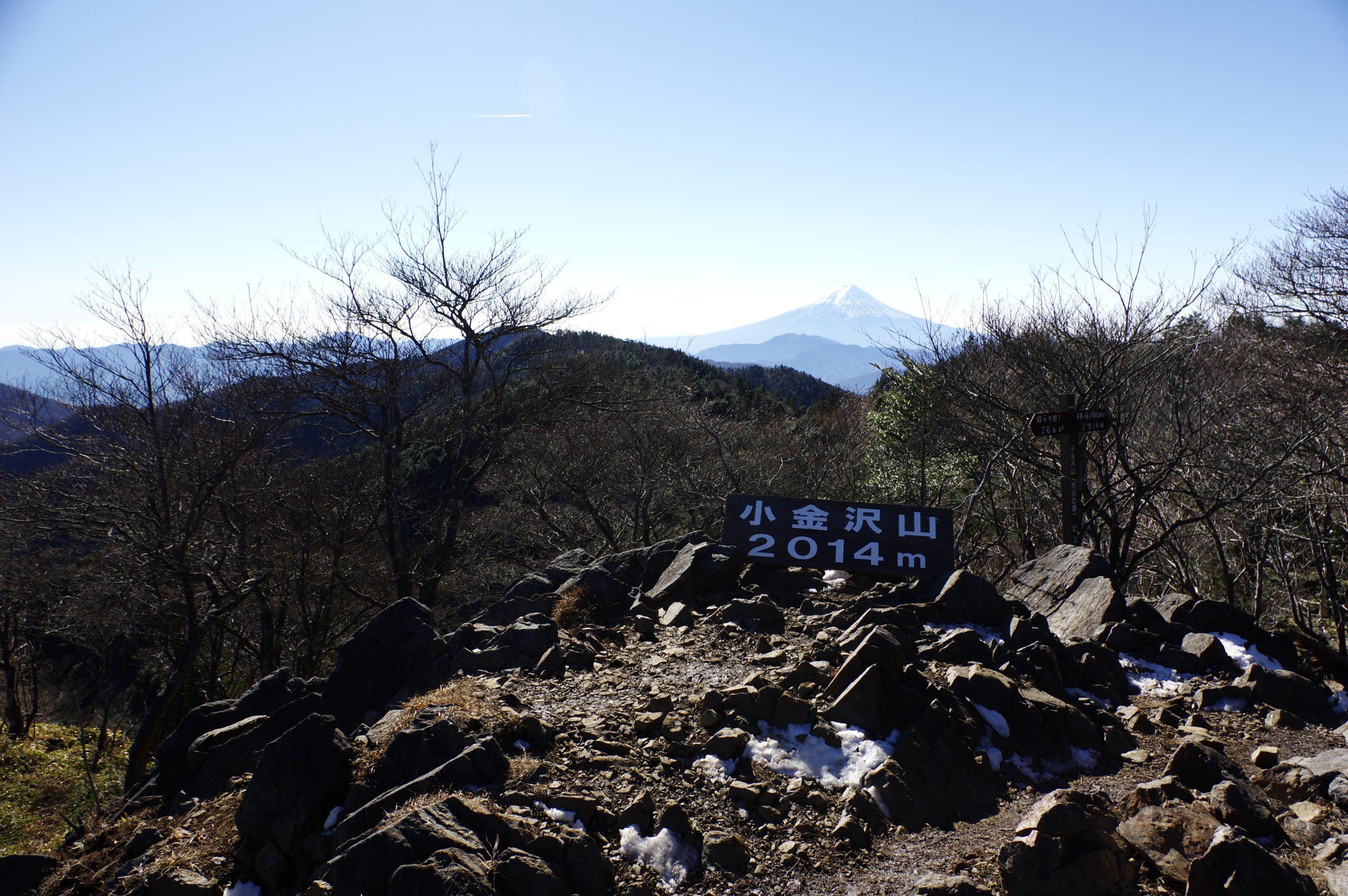 大菩薩嶺から小金沢山
