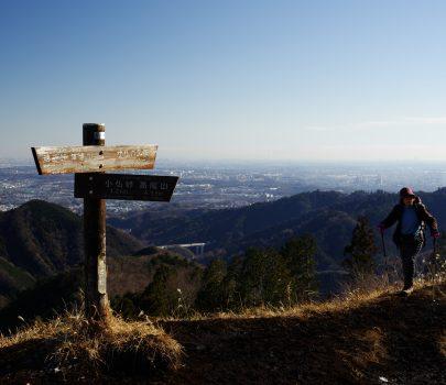 陣馬山から高尾山